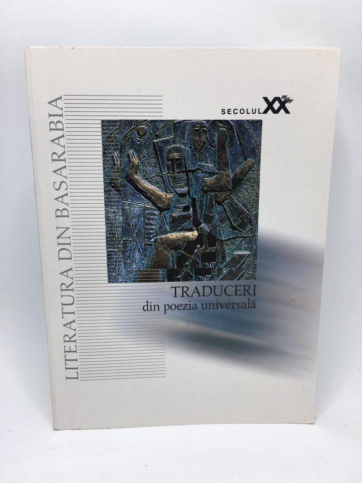 Traduceri din Poezia Universală