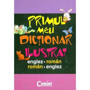 Primul Meu Dicționar Ilustrat Englez-Roman, Roman-Englez