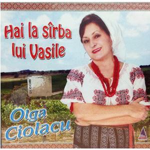 Hai la Sîrba lui Vasile [Audio CD]