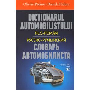 Dicționarul Automobilistului. Rus-Român