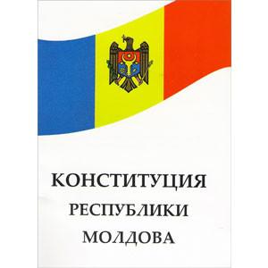 Конституция Республики Молдова