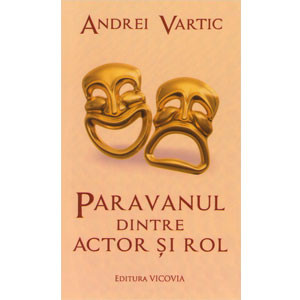 Paravanul dintre Actor și Rol