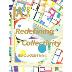 JA 78 - Redefining Collectivity