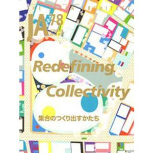 JA 78 - Redefining Collectivity