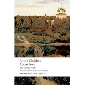 About Love and Other Stories (Oxford World's Classics) Paperback