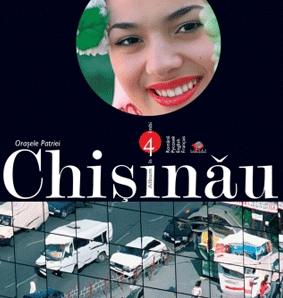 Album Chişinău