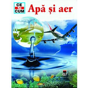 Apa și Aer