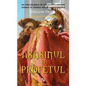 Asasinul și profetul