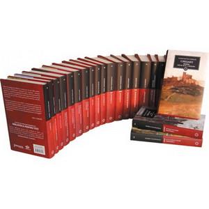 """Colecția """"Biblioteca pentru Toți"""" în 20 Volume [Pachet Promoțional]"""