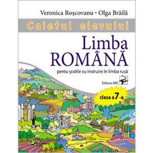 Caietul Elevului la Limba Română pentru Alolingvi