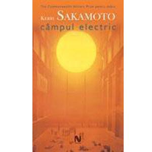 Câmpul Electric