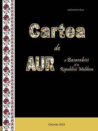 Cartea de Aur a Basarabiei și a Republicii Moldova