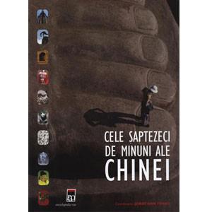Cele Şaptezeci de Minuni ale Chinei