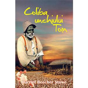 Coliba Unchiului Tom