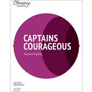 Captains Courageous [eBook]