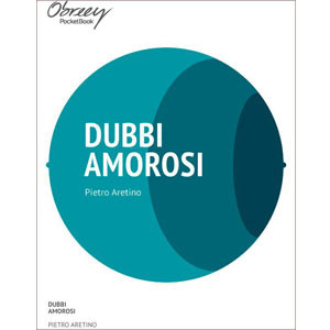 Dubbi Amorosi [eBook]