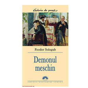 Demonul Meschin. Galeria de Proză