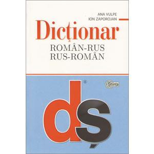 Dicționar român-rus, rus-român [Copertă tare]