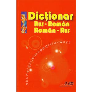 Dicționar Rus - Român. Român - Rus