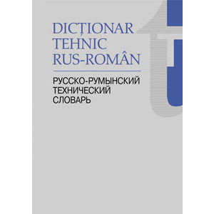 Dicţionar tehnic rus-român