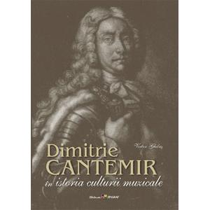 Dimitrie Cantemir în Istoria Culturii Muzicale