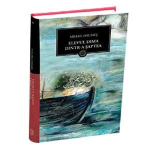 Elevul Dima Dintr-a Șaptea (BPT, Vol. 14)