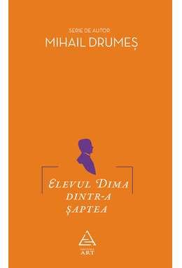 Elevul Dima dintr-a Șaptea. Ediția 2014