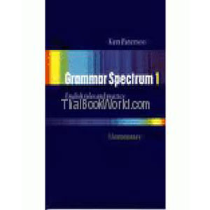 Grammar Spectrum Elementary level