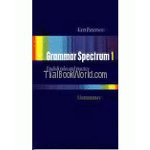 Grammar Spectrum Elementary level