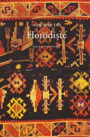 Horodiște. Proză memorialistică