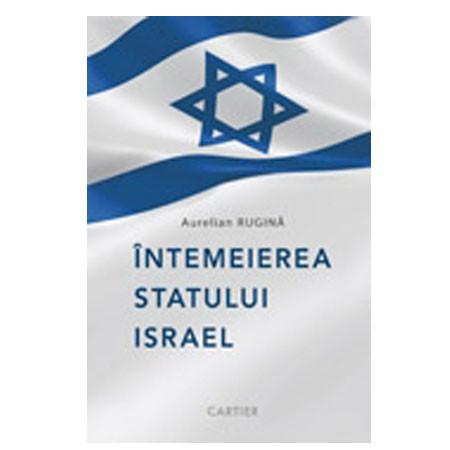 Întemeierea Statului Israel