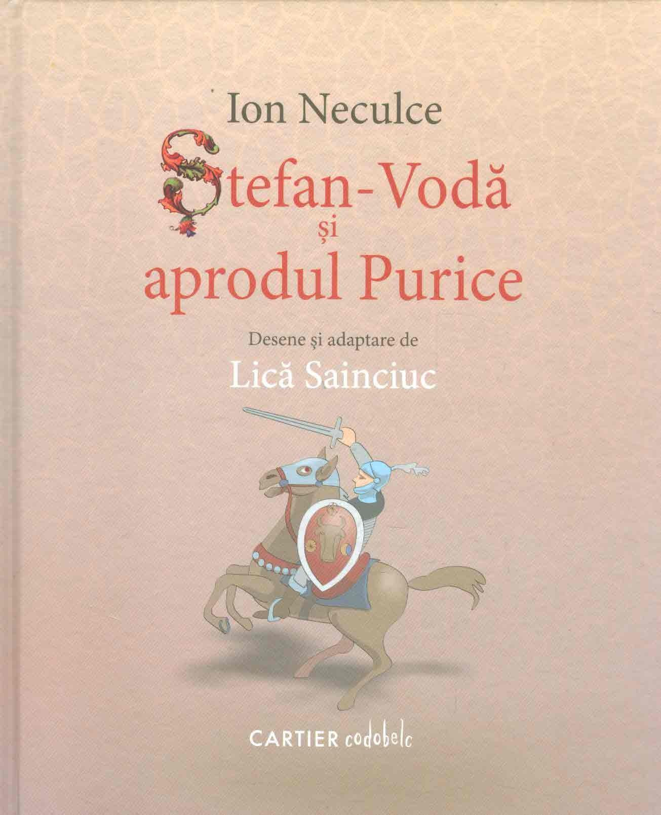 Ștefan-Vodă și aprodul Purice