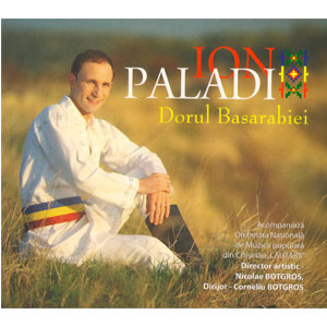 Dorul Basarabiei [Audio CD + DVD]