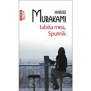 Iubita Mea, Sputnik (Top 10+) [Carte de Buzunar]