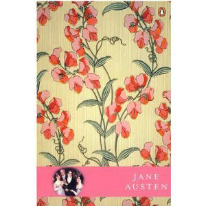 Jane Austen Deluxe Bind Up Ss