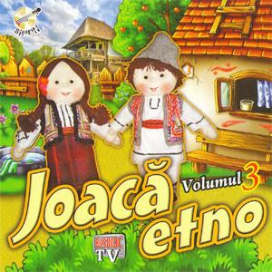 Joacă Etno Volumul 3 [Audio CD]