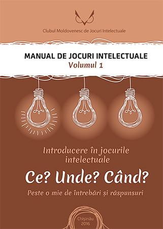 Manual de Jocuri Intelectuale. Volumul 1