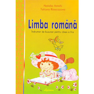Limba Română: Îndrumar de Buzunar pentru a cl.II-a