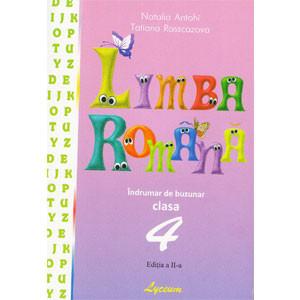 Limba Română: Îndrumar de Buzunar pentru a clasa IV-a