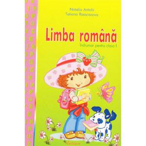 Limba Română: Îndrumar de Buzunar pentru cl.I