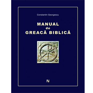 Manual de greaca biblică