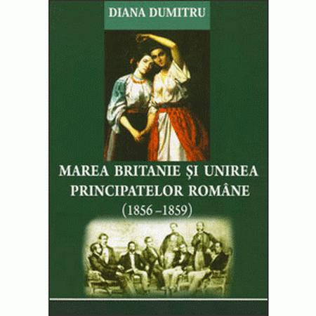 Marea Britanie și Unirea Principatelor Române (1856-1859)