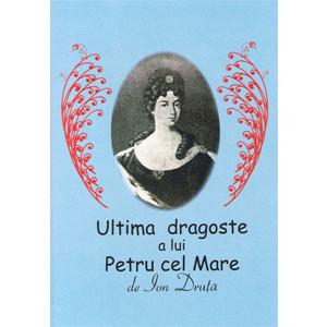 Maria Cantemir, ultima dragoste a lui Petru cel Mare:epopee istorică în unsprezece tablouri, cu epilog