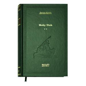 Biblioteca Adevărul, Vol. 51. Moby Dick vol. II