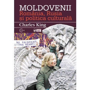 Moldovenii. România, Rusia şi politica culturală