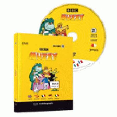 Muzzy. Curs multilingvistic pentru copii (Carte, DVD și CD). Vol. 23