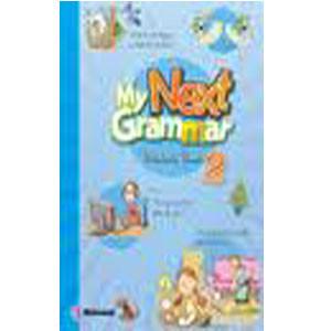 My next grammar, 2 Educación Primaria