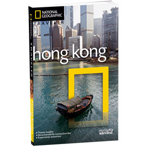 National Geographic, Vol. 11. Hong Kong