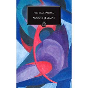 Noduri şi Semne (BPT, Vol. 63)