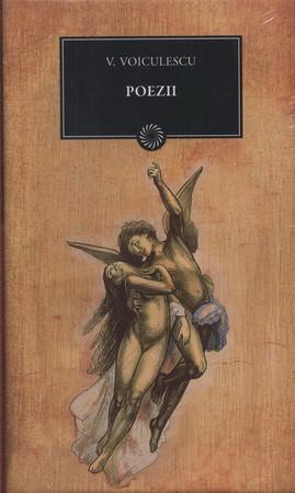 Poezii - Antologie (BPT, Vol. 131)